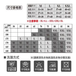 【BVD】100%純棉優質背心-買3送3超值6件組(尺寸M-XXL可選)