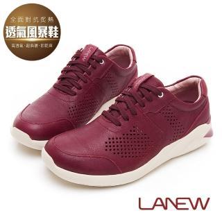 【La new】透氣風暴系列 輕量休閒鞋(女54250202)