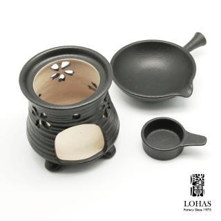 【LohasPottery 陸寶】自在茶香爐 烤茶器(優雅焙茶享受自在)