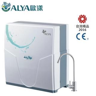 【ALYA 歐漾】即製即飲RO純水機ROF700(RO機 純水機)