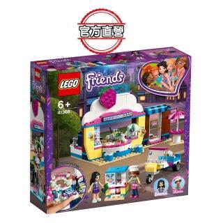 【LEGO 樂高】LEGO Friends 奧麗薇亞的杯子蛋糕屋 41366 積木 女孩(41366)