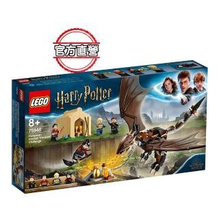 【LEGO 樂高】哈利波特系列 Hungarian Horntail Triwizard Challenge 75946 積木 哈利波特(75946)