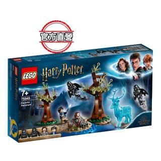 【LEGO 樂高】哈利波特系列 Expecto Patronum 75945 積木 哈利波特(75945)