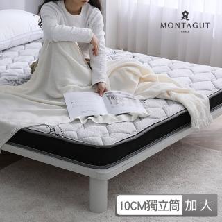 【MONTAGUT 夢特嬌】防蹣抗菌-10公分獨立筒床墊(加大-180x186cm)