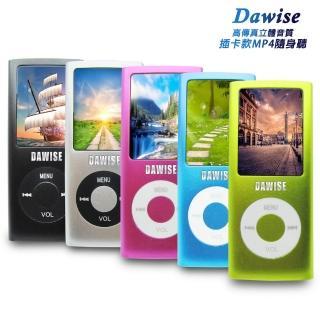 【DW 達微科技】B1831A Dawise輕薄四代插卡1.8吋彩色螢幕 MP4隨身聽(加32G記憶卡 送6大好禮)