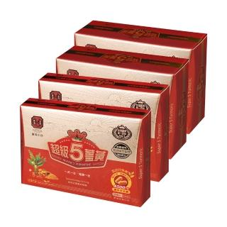 【豐滿生技】超級5膠囊保健二大盒+二小盒(共四盒入)