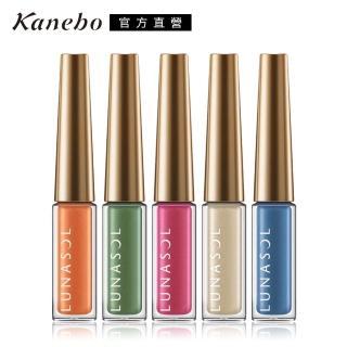【Kanebo 佳麗寶】LUNASOL晶巧金燦眼線液2g(5色任選)