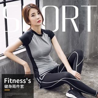 【AFAMIC 艾法】新款韓版速乾瑜伽健身兩件運動套裝(短袖上衣+兩件式修身長褲 防曬)