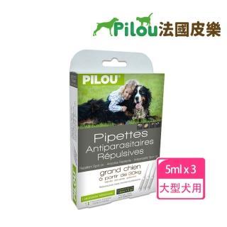 【Pilou 法國皮樂】第二代加強升級配方-非藥用防蚤蝨滴劑-大型犬用15kg以上成犬(驅蚤壁蝨防蚊蹣-狗用)