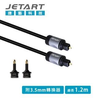 【JETART】數位光纖音源線 CBA210