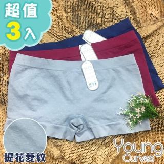 【Young Curves】無縫緹花女兒童平口褲-混色3件組(C04200176)