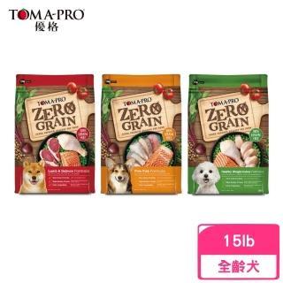 【TOMA-PRO 優格】天然零穀食譜系列犬糧 15lb/6.8kg