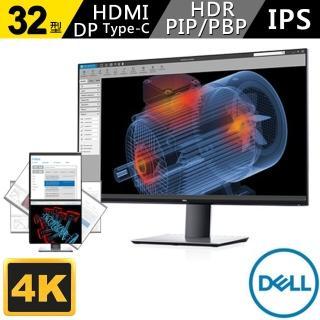 【DELL 戴爾】U3219Q 32型4K HDR 高解析電腦螢幕