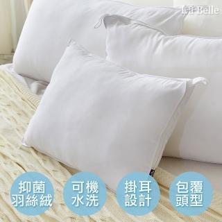 【La Belle】立體車邊抑菌可水洗兒童羽絲絨枕(一入)
