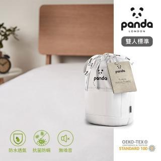 【英國Panda】甜夢保潔墊-雙人標準(床包式設計 防水抗菌抗塵蹣)
