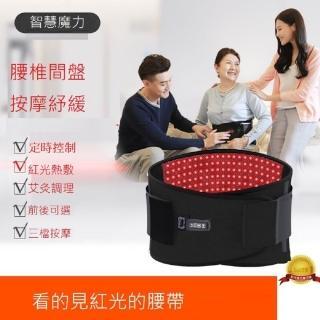【Smart bearing智慧魔力】豪華款紅光充電式 熱敷震動按摩 無線彈力鬆緊護腰帶(大家的好幫手)