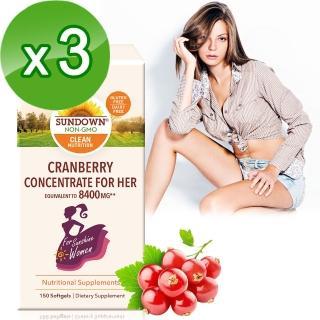 【Sundown 日落恩賜】超級蔓越莓plus維生素D3軟膠囊150粒(3瓶組)