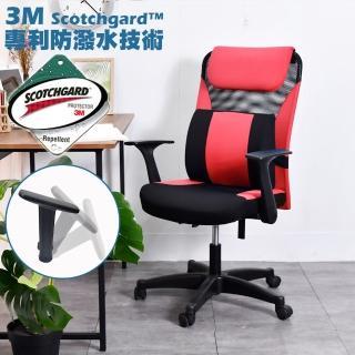 【凱堡】3M防潑水PU腰枕後收折手電腦椅