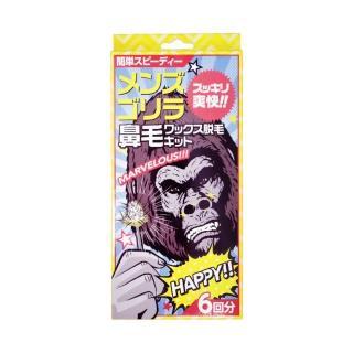 【猩猩系列】男士脫鼻毛組合 6次份