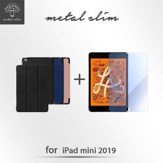 【Metal-Slim】Apple iPad mini 2019/iPad mini 5(高仿小牛皮三折立架式皮套+抗藍光玻璃保護貼)