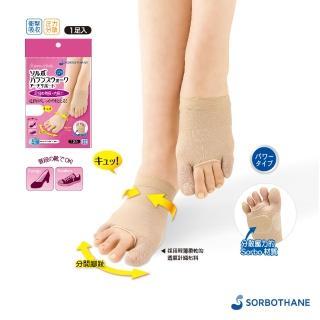 【SORBOTHANE】日本舒宜保 新型拇指外翻護指套‧薄型雙足(SORBO拇指外翻‧護指套‧襪套)