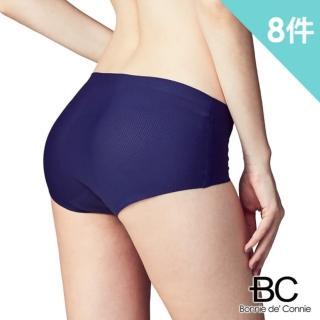 【法國BC】法國專利精品呼吸裸感無痕內褲(8件組)