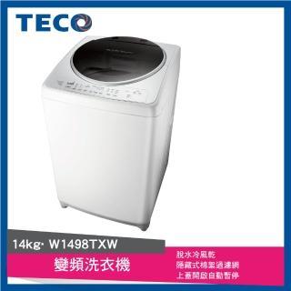【TECO 東元 ★送餐盤組★】14kg DD直驅變頻洗衣機(W1498TXW)