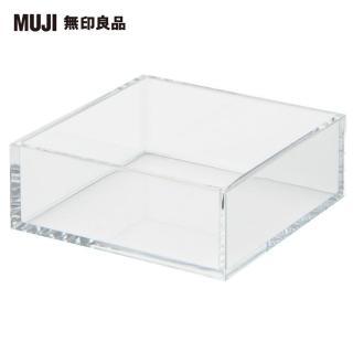 【MUJI 無印良品】可堆疊壓克力盒.桌上型.小/約8.4x8.4x3cm