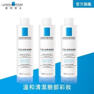 【理膚寶水】多容安清潔卸妝乳液 200ml 3入組(敏感肌推薦)