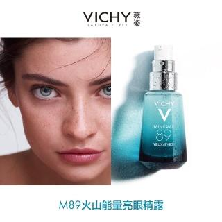 【VICHY 薇姿】M89 火山能量亮眼精露 15ml(2入組/眼周保濕)