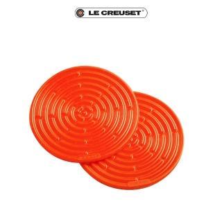 【Le Creuset】耐熱矽膠迷你隔熱墊2入(火焰橘)