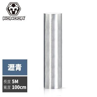【KONQOR】「瀝青」鋁箔抗熱防水膠帶(100CMx5M)