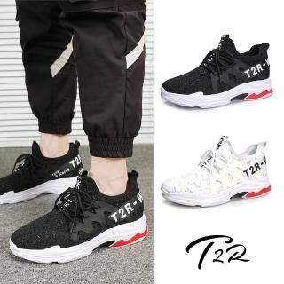 【T2R】正韓空運-AIR-增高鞋夏季透氣運動休閒潮流內增高8公分休閒男鞋-黑(5985-1880)