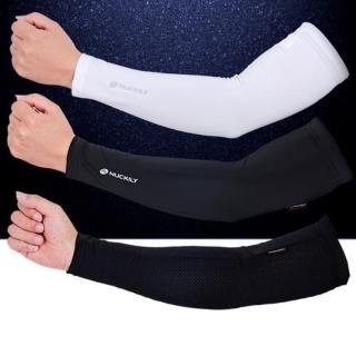 【Xavagear】戶外登山運動騎車防曬涼感冰絲袖套 多尺寸款式可選