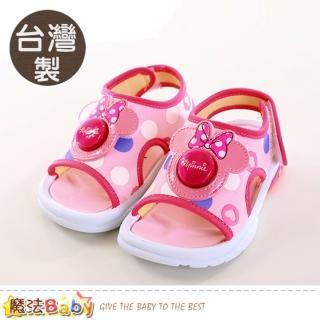 【魔法Baby】女童鞋 台灣製迪士尼米妮正版閃燈涼鞋(sk0781)