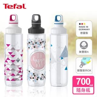 【Tefal 特福】Drink2Go Tritan輕飲隨行瓶/運動水壺700ml-1入(三色任選)