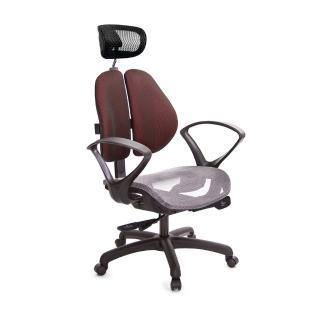 【GXG 吉加吉】高雙背網座 工學椅 /D字扶手(TW-2806 EA4)