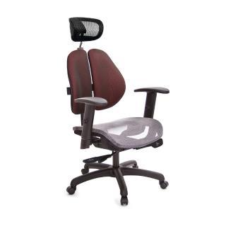 【GXG 吉加吉】高雙背網座 工學椅 /升降扶手(TW-2806 EA5)