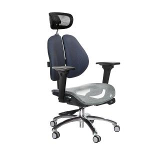 【GXG 吉加吉】高雙背網座 工學椅 /鋁腳/3D升降扶手(TW-2806 LUA9)