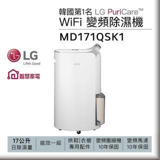 ★12月加碼送1112MO幣★【LG