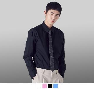 【男人幫】抗皺防皺免燙簡約實搭素面長袖襯衫(S5020)