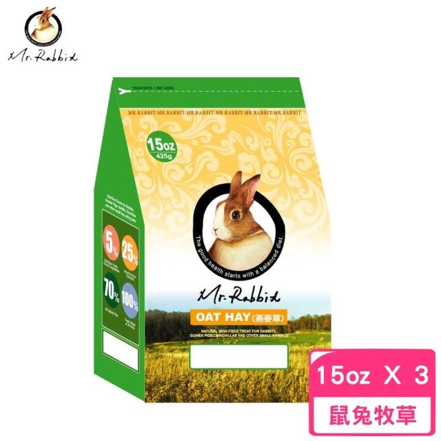 【Mr.Rabbit