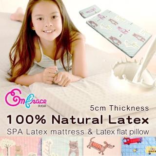 【Embrace 英柏絲】SPA級 大和抗菌 嬰兒乳膠床墊+平枕組 小熊郊遊藍 60x120x5cm 精純棉 組合包(小熊郊遊藍)