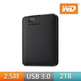 【WD 威騰】Elements 2TB 2.5吋行動硬碟(WDBU6Y0020BBK-WESN)