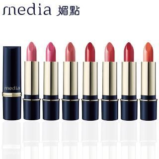 【media 媚點】滋潤持久型唇膏