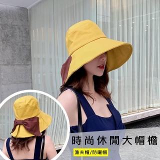 【Verona】春夏大蝴蝶結漁夫帽遮陽防曬帽遮(多色可選)
