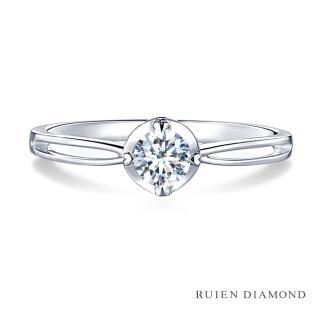 【RUIEN DIAMOND 瑞恩鑽石】GIA30分D VVS2 3EX(18K白金 鑽石戒指)