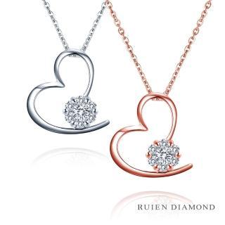 【RUIEN DIAMOND 瑞恩鑽石】輕珠寶系列 7分 鑽石項墜(18K金 心花)