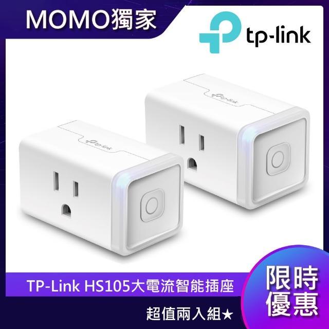 【TP-Link