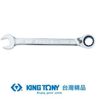 【KING TONY 金統立】KING TONY 專業級工具 雙向快速棘輪扳手 22mm KT373222M(KT373222M)